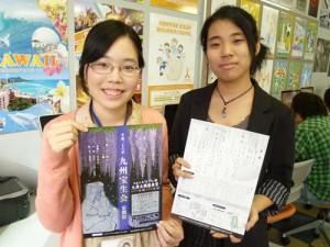 能楽公園チラシに採用された学生