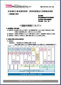 2012.10.13_ tusin.JPG