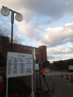 2013.1.27_kokusi1.jpg