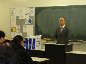 麻生医療福祉専門学校 福岡校 社会福祉士国家試験対策講座