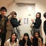 AMFC MUSIC CLUB