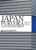 ASO COLLEGE GROUP Brochure