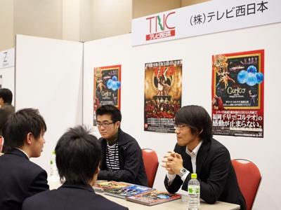 TNC_01.jpg
