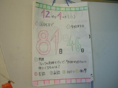 amc_2010_1201_01.JPG