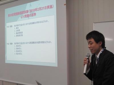 copy_ anc_2012_03_22_02.JPG