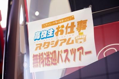 oshigoto2012vol6_1.jpg