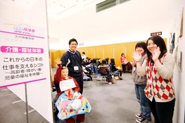 oshigoto2012vol7_11.jpg