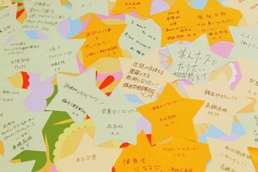 oshigoto2012vol7_13.jpg