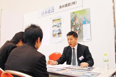 oshigoto2012vol7_5.jpg