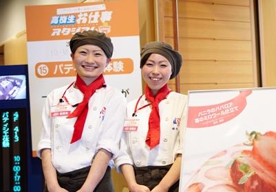 oshigoto2012vol6_3.jpg